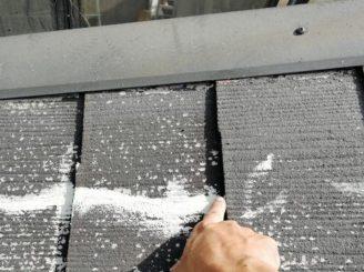屋根 クラック補修